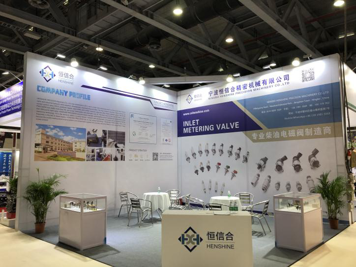 Henshine appeared at the Guangzhou International Auto Parts and Aftermarket Exhibition 2020